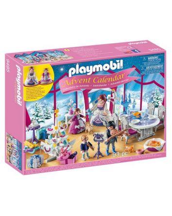 Playmobil Advent Calendar- Christmas Ball